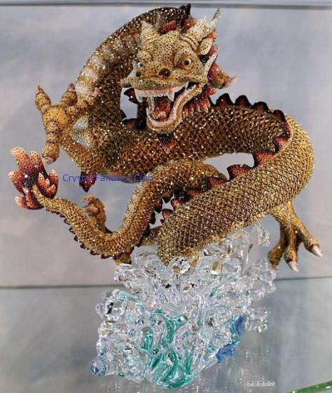 """""""Swarovski Crystal Myriad Longwang Dragon"""""""